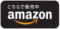 RAISE RAISE SCALP SHAMPOO forWomenをAmazonアマゾンで購入